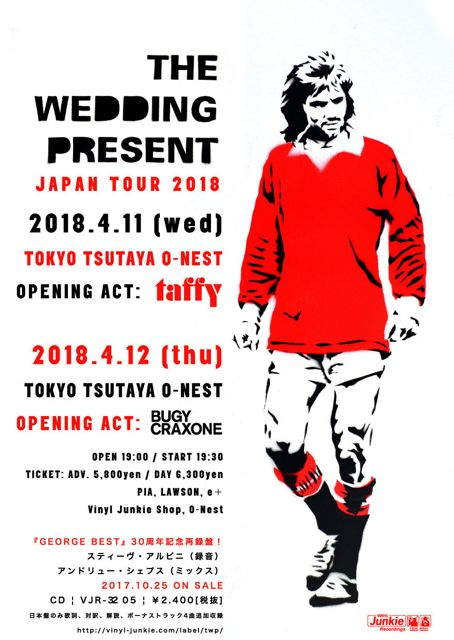 The Wedding Present Japan Tour 2018