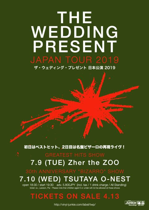 The Wedding Present Japan Tour 2019