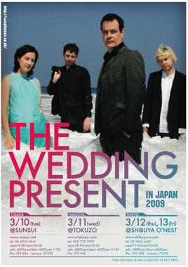 The Wedding Preent in Japan 2009